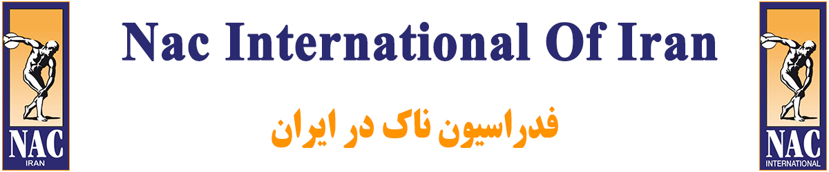 Nac international Iran